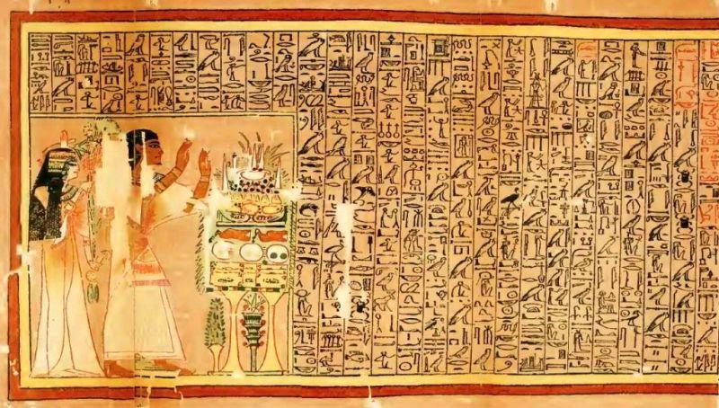 Andrea DI LENARDO, Rapporti tra Israele e l'Egitto nel II millennio a.C.